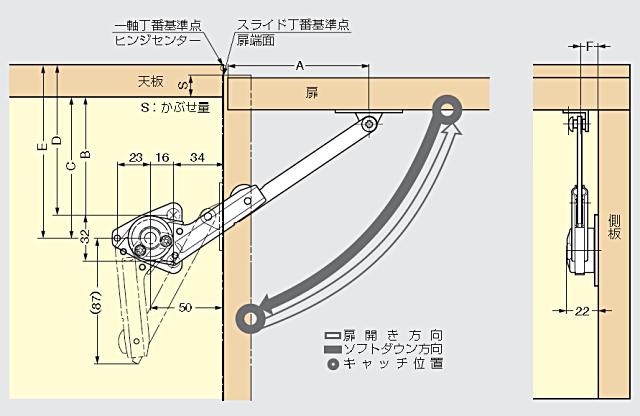 大阪市北区梅田の新築マンションで食器棚ソフトダウンステー