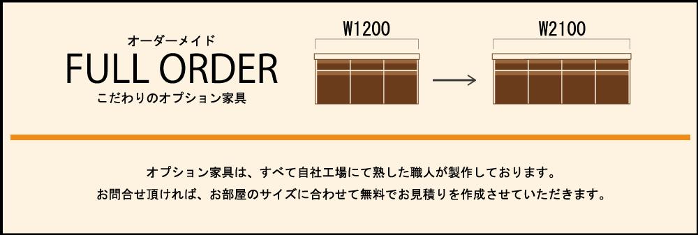 ザ・サンクタスタワーFULL ORDER