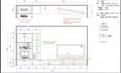 マンションオプションの打合せにてご覧いただいた家具図面