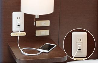 電源アダプタなしで充電が可能