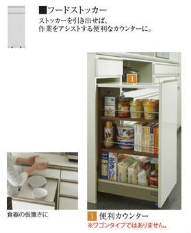 兵庫県尼崎市上坂部の新築マンションで食器棚を設置いたしました