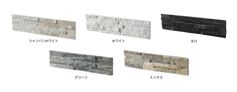 マンションオプション工事で玄関の壁面にアクセントで石貼を施工しました